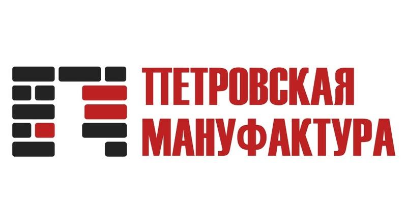 Компания Петровская Мануфактура